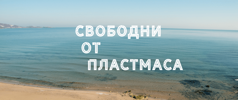 Andrey - Black Sea https://www.flickr.com/photos/akras/34177628041/